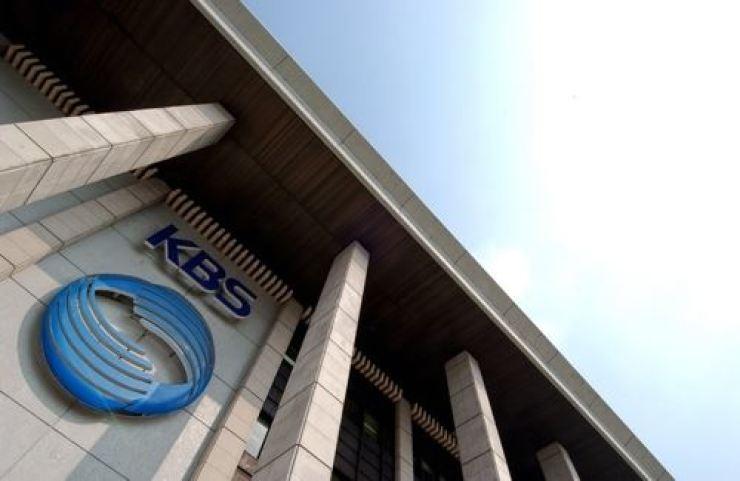 KBS / Courtesy of KBS