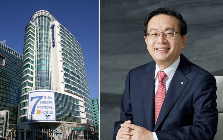 The Prudential Life Insurance Company of Korea headquarters in Seoul; and Woori Financial Group Chairman Son Tae-seung / Korea Times file