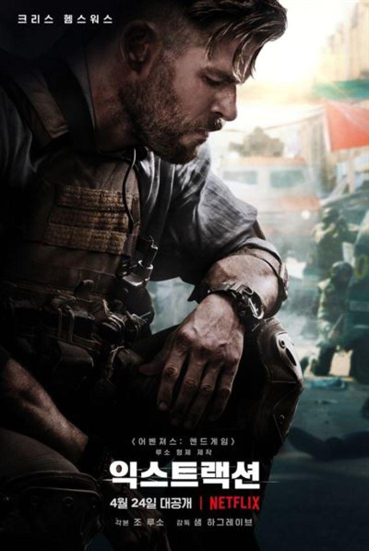 Film 'Extraction.' Courtesy of Netflix
