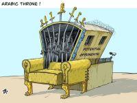 Arabic throne