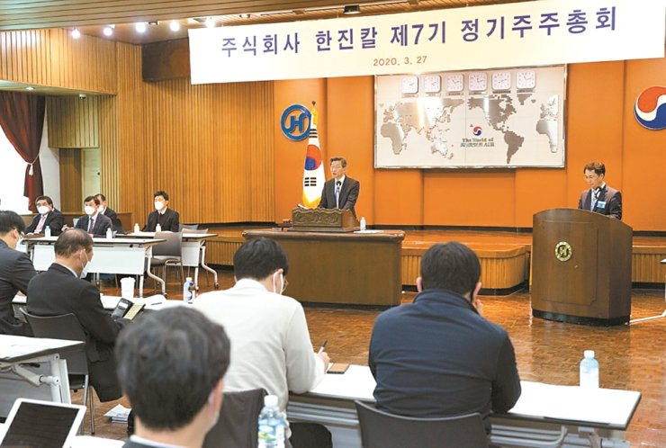 Hanjin KAL CEO Seok Tae-soo presides over the general shareholder meeting at the headquarters of the company in Seoul, Friday. Courtesy of Hanjin Group