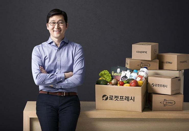 Coupang founder and CEO Kim Bom poses in this 2019 file photo. / Courtesy of Coupang