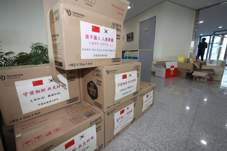 Boxes of face masks provided by the Chinese Embassy in Seoul to help patients with symptoms of the COVID-19 are stacked in a building of the Ministry of Education's National Education Training Institute complex in Daegu, March 2. The embassy said Saturday that the Chinese government will provide about 1.1 million masks to Korea to help the country fight the COVID-19 spread. Yonhap