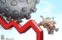 Virus hits Wall Street
