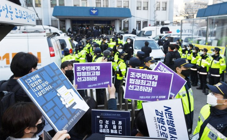 Protesters call for a strong punishment for the notorious child porn suspect, Cho Ju-bin, at their rally near Jongno Police Station in Seoul, Wednesday. Yonhap