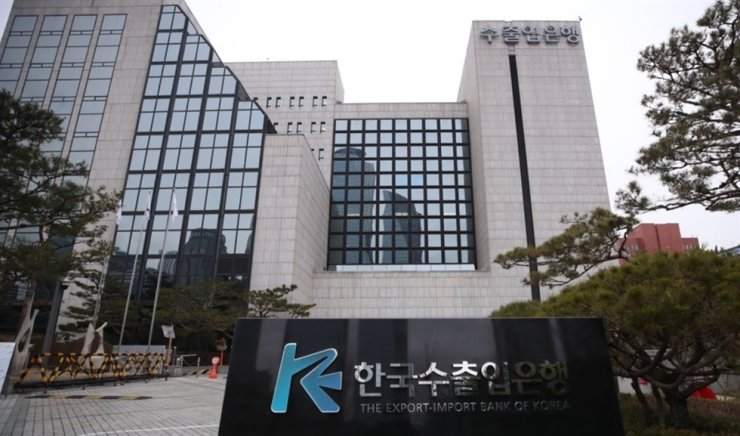 The headquarters of the Export-Import Bank of Korea in Seoul Yonhap
