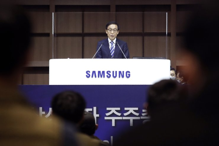 Kim Ki-nam, vice chairman and CEO of Samsung Electronics' device solutions, speaks during the company's annual general meeting in Suwon, Korea, Wednesday, March 18, 2020. AP
