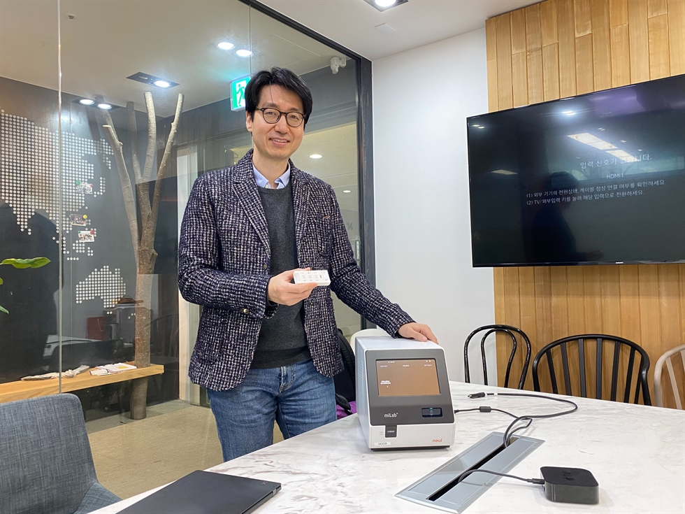 Noul co-founder and CEO David Lim poses during an interview with The Korea Times at the company's headquarters in Yongin, Gyeonggi Province, March 18. Korea Times photo by Choi Won-suk