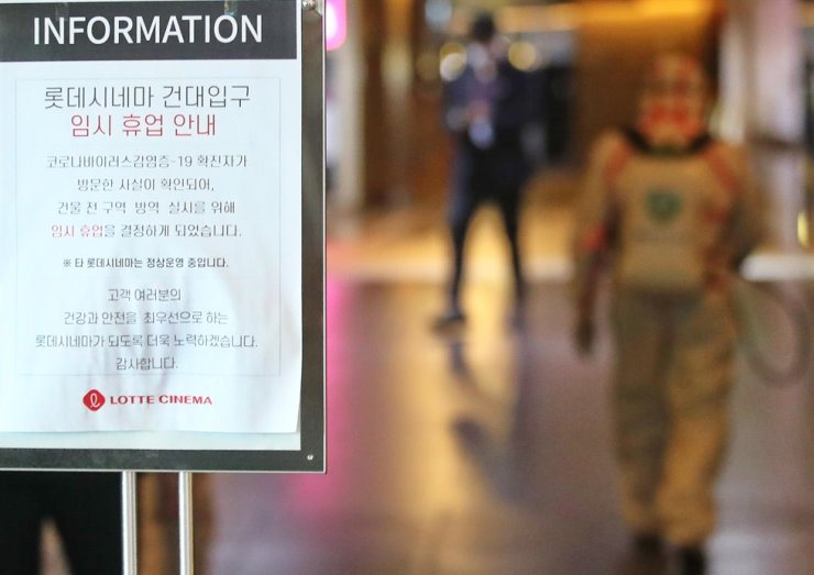 A sign on display at Lotte Cinema Konkuk University Entrance Branch reads the suspension of business after the fifth patient confirmed as infected with COVID-19 visited there, in this Feb. 26 photo. / Yonhap