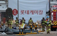 Explosion at Lotte plant
