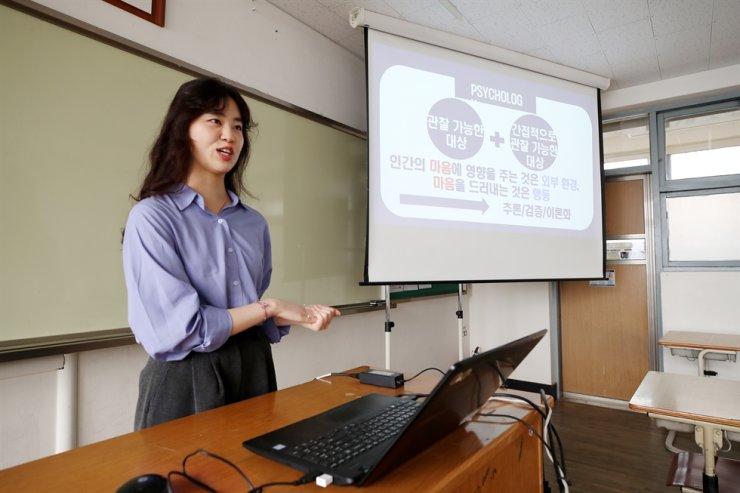 A teacher practices giving an online lecture at Seoul Girls' High School in Mapo-gu, Seoul, Thursday, after the education ministry announced it was considering introducing online classes if the spread of COVID-19 shows few signs of slowing down by April 6, the rescheduled start date for the spring semester. /Yonhap