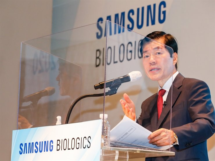 Samsung Biologics CEO Kim Tae-han speaks during the firm's shareholders' meeting at Incheon Global Campus, Friday. / Courtesy of Samsung BioLogics