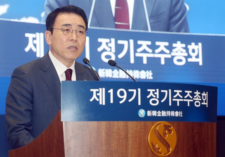 Shinhan Financial Group Chairman Cho Yong-byoung speaks during the general shareholders' meeting at the group headquarters in Seoul, Thursday. / Courtesy of Shinhan Financial Group