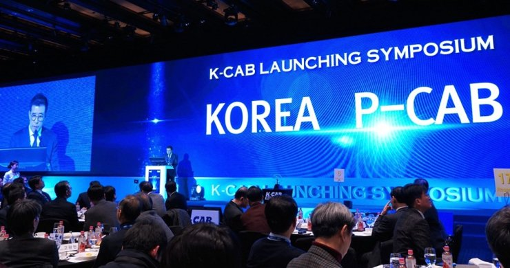 CJ HealthCare CEO Kang Seok-hee speaks during a symposium to mark the launch of its K-Cab reflux esophagitis treatment in Seoul on Jan. 24, 2019. The company sought to hold a similar event for the drug this year, but canceled it due to the COVID-19 pandemic. Courtesy of CJ HealthCare