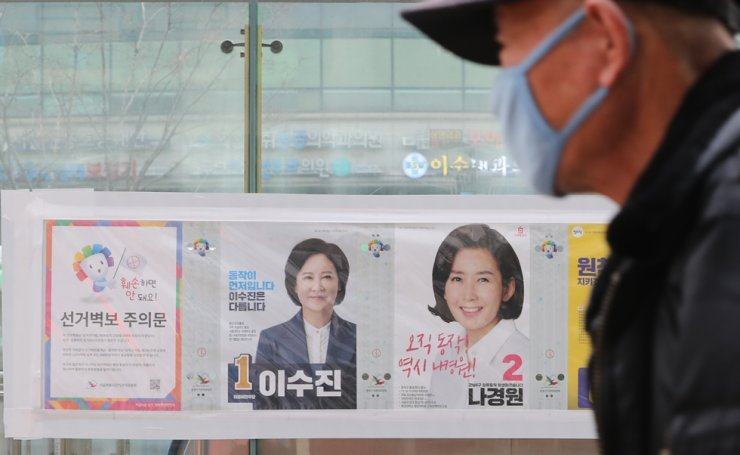 Candidates' election posters on display in Seoul, Tuesday. Yonhap