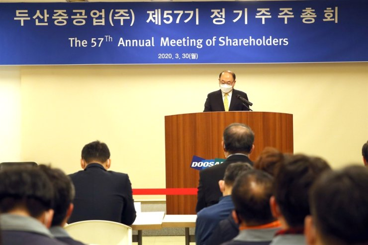 Doosan Heavy Industries & Construction CFO Choi Hyoung-hee speaks during the firm's annual general meeting in Seoul, Monday. Yonhap