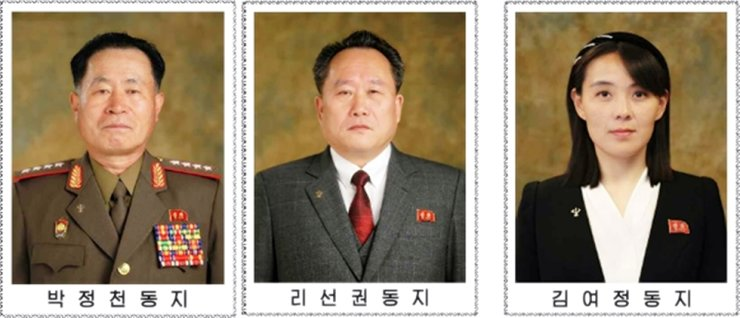 From left, Park Jung-chun, Ri Sun-kwon and Kim Yo-jong. They were appointed as key politburo members of North Korea's ruling Workers' Party. Yonhap