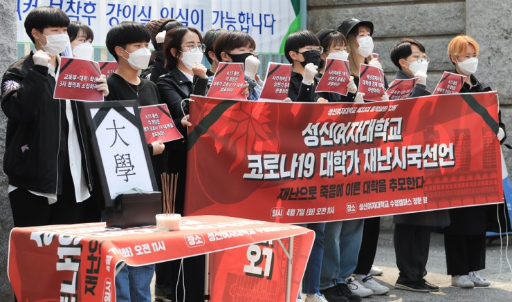 Students of Sungshin Women's University hold a news conference on the school campus in Seoul, to demand a tuition refund for the spring semester. /Yonhap