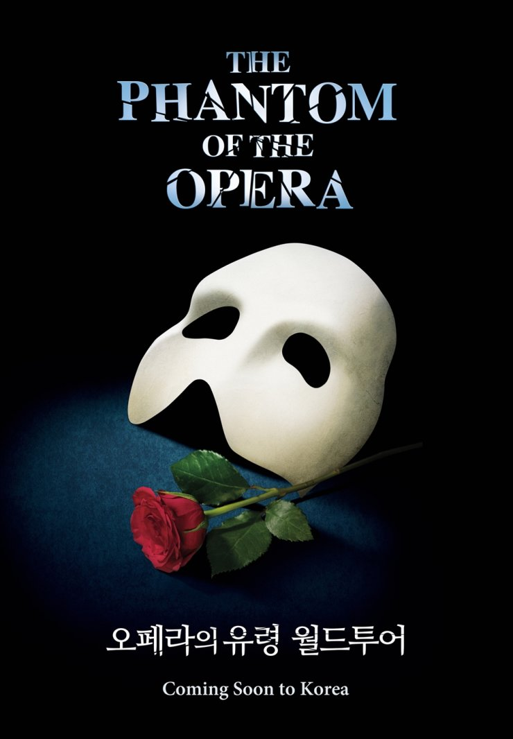 Poster for 'The Phantom of the Opera' / Courtesy of S&CO