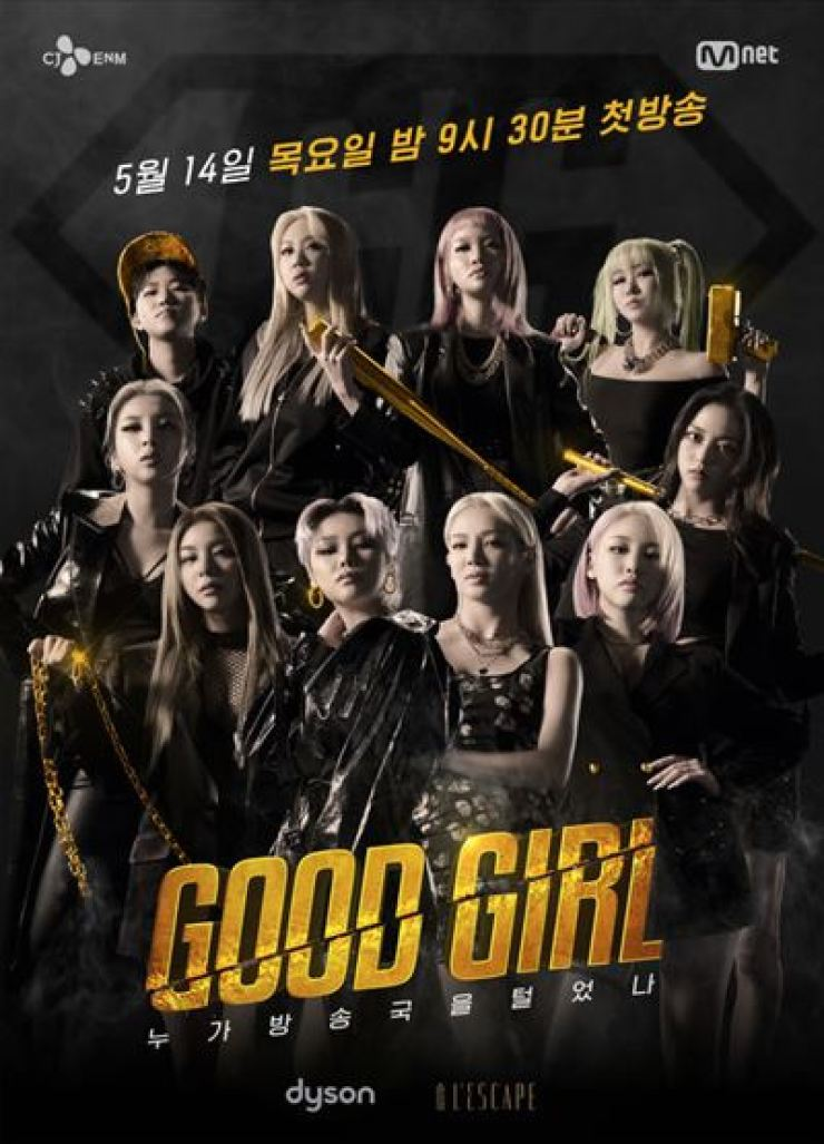 Cable music channel Mnet's 'GOOD GIRL' will air its first episode on May 14. Courtesy of Mnet