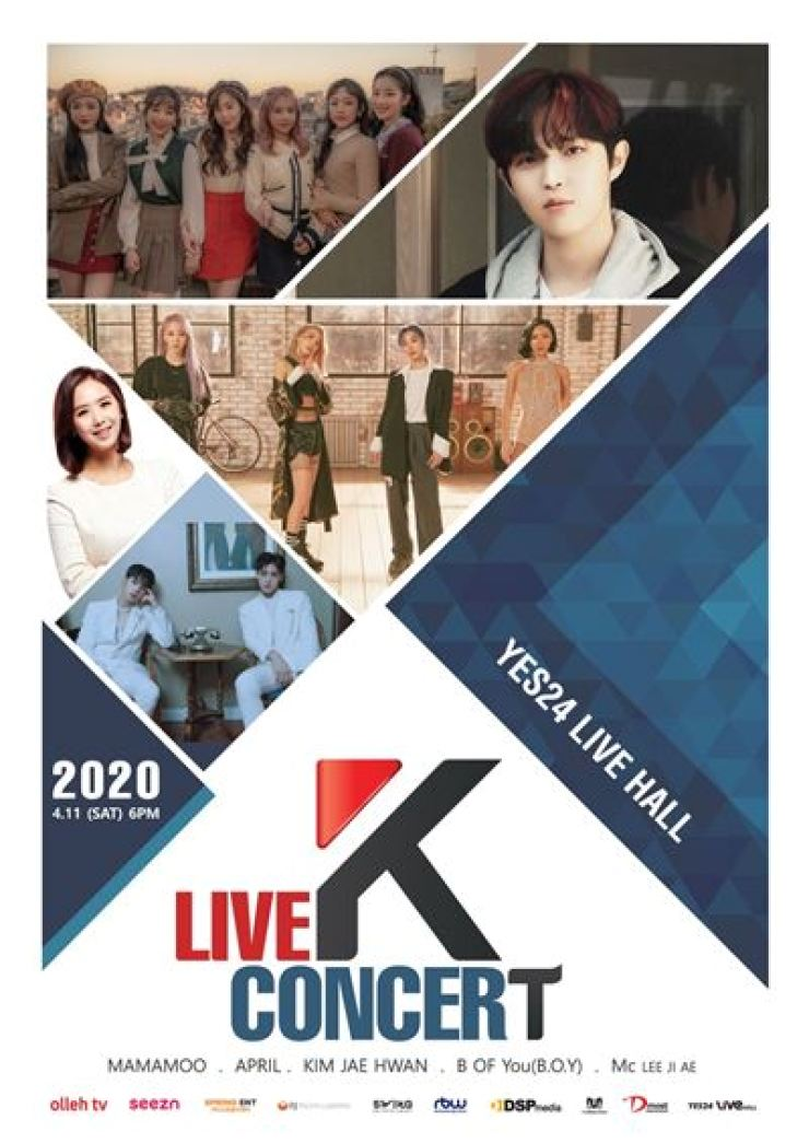 The 'Live K Concert' to help victims of the coronavirus (COVID-19) pandemic will be live-streamed on April 11. Courtesy of SPRING ENT