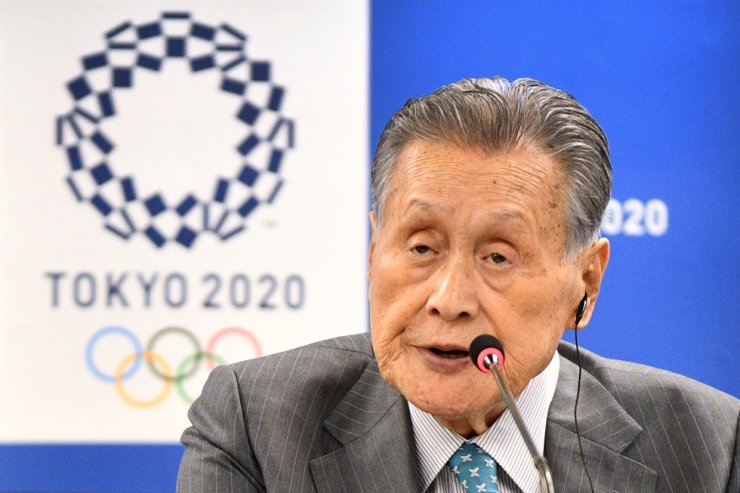 Tokyo 2020 president Yoshiro Mori speaking during a press conference following the International Olympic Committee (IOC) project review meeting in Tokyo, Feb. 14. The Tokyo 2020 Olympics will have to be canceled if the coronavirus pandemic isn't brought under control by next year, Mori said Tuesday. /AFP