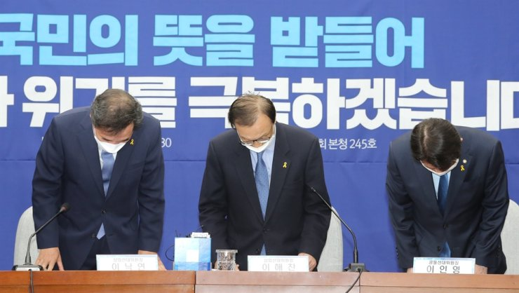 The leadership of the ruling Democratic Party of Korea bows during a party meeting at the National Assembly in Seoul, Thursday, in a gesture to express gratitude for voters' support in Wednesday's general election. / Yonhap