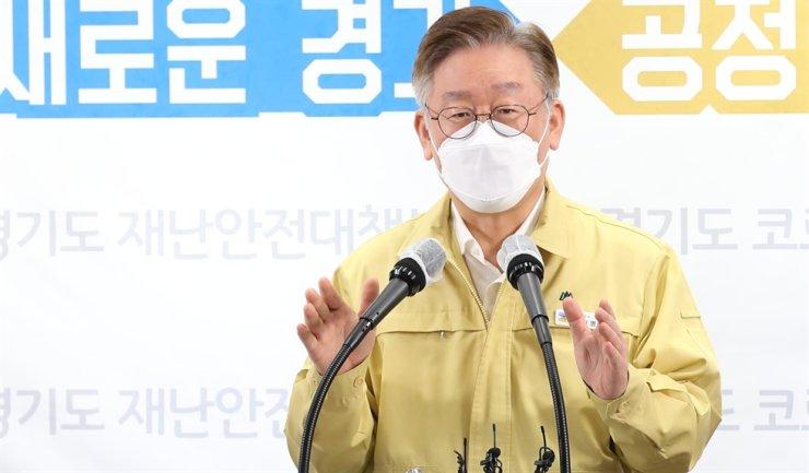 Gyeonggi Governor Lee Jae-myung / Korea Times file