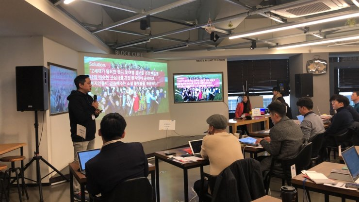 CEOs of tourism startups participate in the demo day event for the Korea Tourism Organization's startup accelerating program in December last year. / Courtesy of Korea Tourism Organization