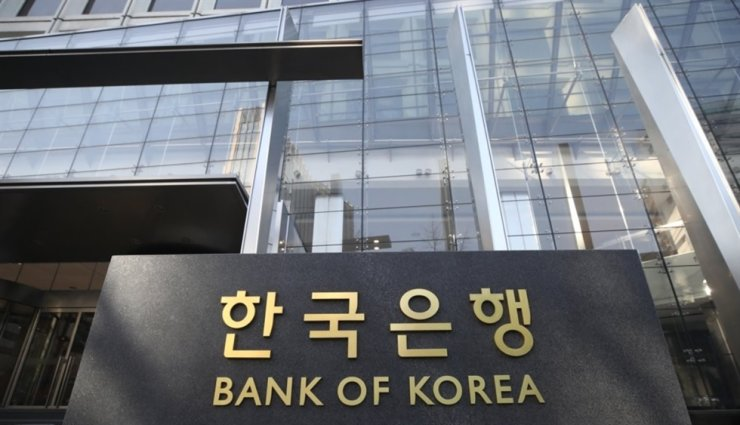 Seen above is the headquarters of the Bank of Korea in Seoul. Yonhap