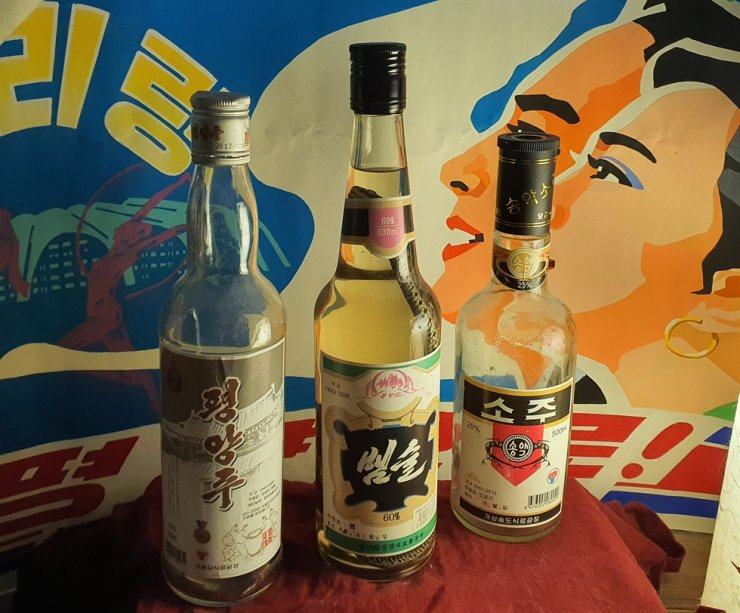 An array of liquor that is made in North Korea is on display  Korea Times photo by Jon Dunbar