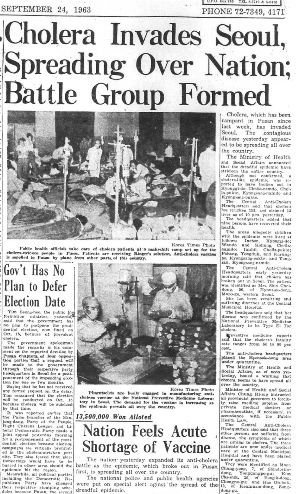 A photo carried on The Korea Times edition of Sept. 24, 1963 / Courtesy of The Korea Times archive