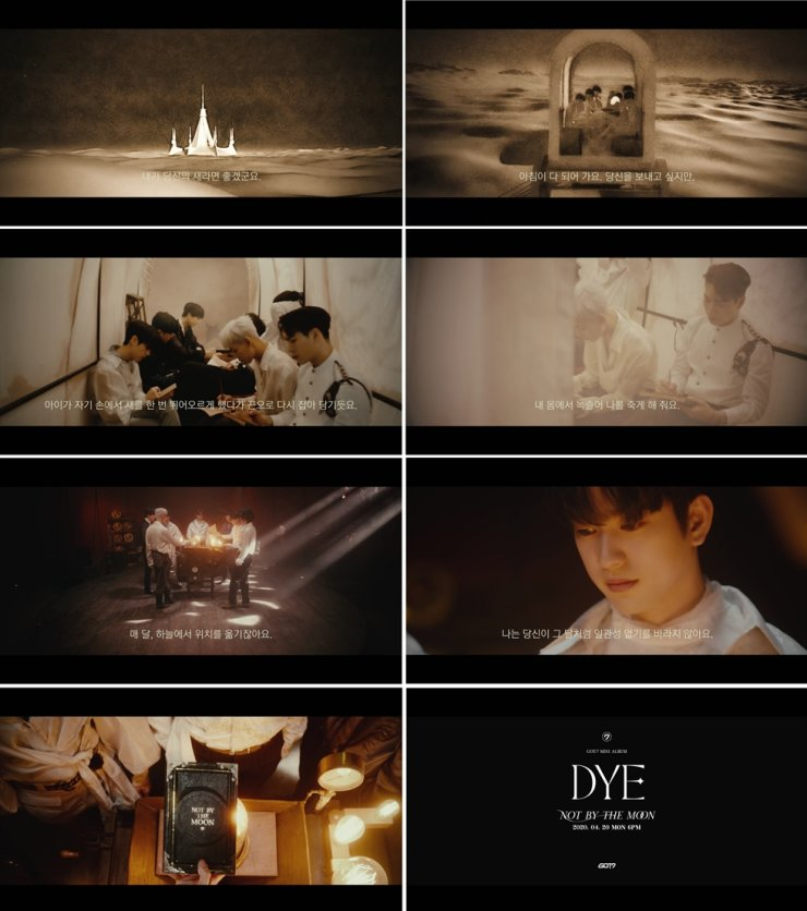 K-pop act GOT7 is poised to release the album 'DYE' on April 20. Courtesy of JYP Entertainment