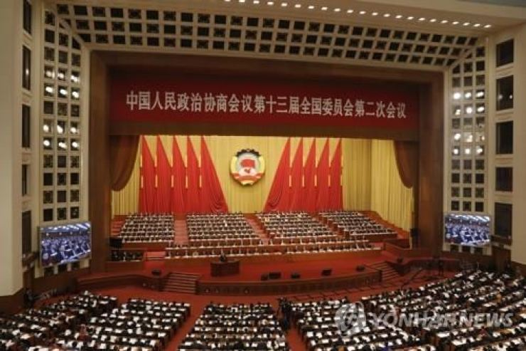 Beijing announced the date for its long-delayed annual legislative session on Wednesday, after the first disruption of China's most important political event for decades, in a display of confidence that the new coronavirus outbreak is under control. EPA-Yonhap