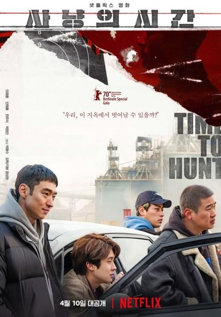 Netflix has suspended the domestic and international release of crime film 'Time to Hunt,' scheduled for April 10, after a court granted an injunction Wednesday. Courtesy of Netflix