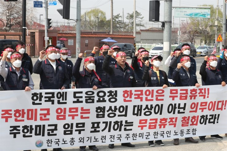 Members of the USFK Korean Employees Union stage a protest in front of Camp Humphreys in Pyeongtaek, Gyeonggi Province, Wednesday, when nearly half of the Korean staff at U.S. military bases here were placed on unpaid leave in the absence of the defense cost-sharing deal. / Yonhap