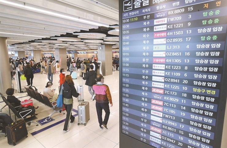 Gimpo International Airport in Seoul is busy with passengers traveling during holidays that started Thursday./ Yonhap