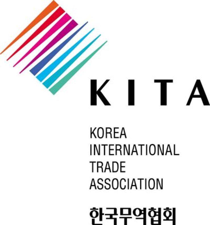 A logo for the Korea International Trade Association (KITA)