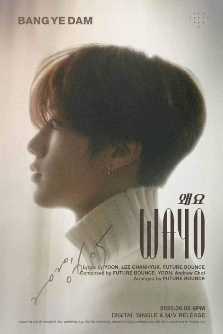 K-pop boy band TREASURE's Bang Ye-dam will release the solo single 'WAYO' on June 5. Courtesy of YG Entertainment