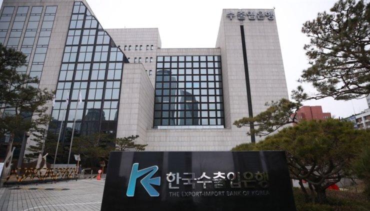Headquarters of the Export-Import Bank of Korea in Seoul. Yonhap