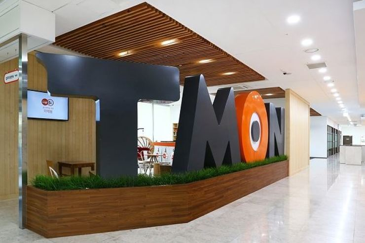 The TMON headquarters in Seoul / Courtesy of TMON