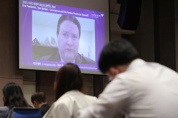 Marc Knapper, U.S. deputy assistant secretary of state for Korea and Japan, speaks during an online forum on the COVID-19 pandemic and Korean Peninsula issues, live-streamed at the Korea Press Center in Seoul, Wednesday. / Yonhap
