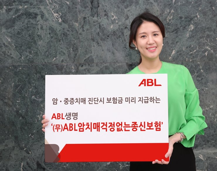 A model promotes ABL Life Insurance's life insurance policy that covers cancer and severe dementia. / Courtesy of ABL Life