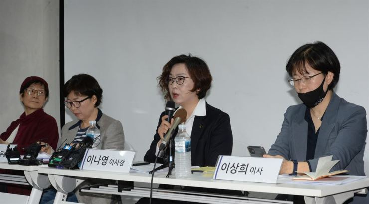 Lee Na-young, third from left, head of the Korean Council for Justice and Remembrance for the Issues of Military Sexual Slavery by Japan, speaks during a press conference in Mapo, Seoul, Monday. Yonhap