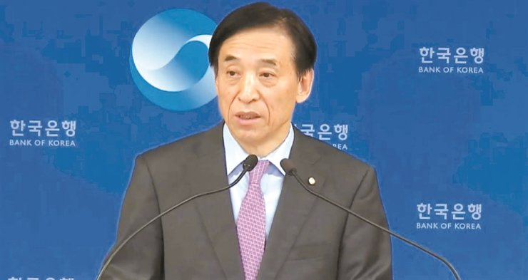Bank of Korea Governor Lee Ju-yeol speaks in a press conference after holding a monetary policy board meeting on March 16 when the central bank slashed the benchmark interest rate by 50 basis points to 0.75 percent. Yonhap