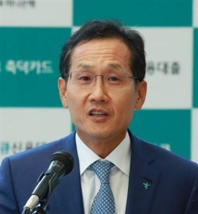 Industrial Bank of Korea CEO Yoon Jong-won