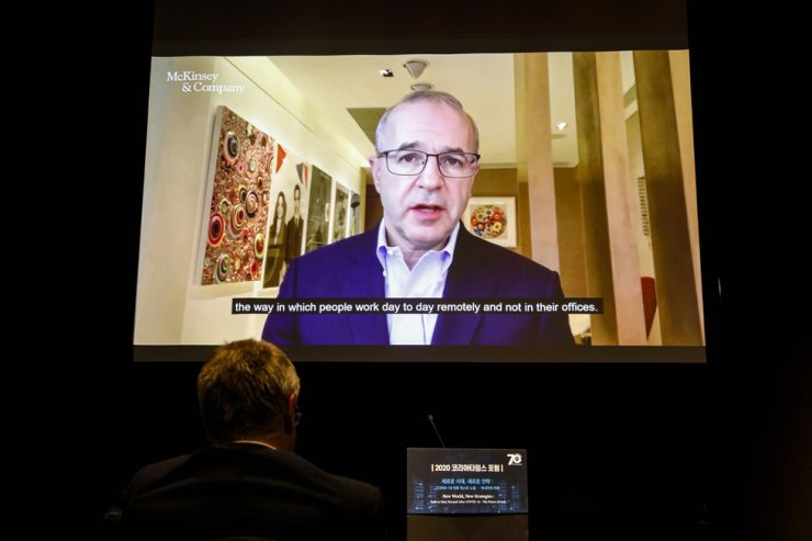 McKinsey & Company Global Managing Partner Kevin Sneader speaks in a video address at the 2020 Korea Times Forum held at The Plaza Seoul, Thursday. / Korea Times photo by Shim Hyun-chul