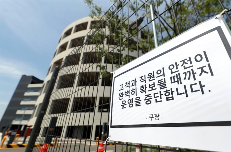 South Korea on Wednesday reported a continued rise in new coronavirus cases linked to a logistics center in a city west of Seoul, putting health authorities on alert over further community spread. Yonhap
