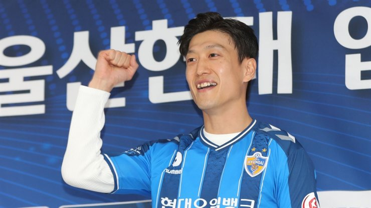 Ulsan Hyundai FC midfielder Lee Chung-yong poses during a signing ceremony at the Korea Football Association headquarters in Seoul, Mar. 5. / Yonhap