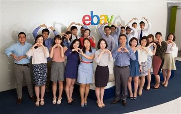 Ebay Korea Still Looking For Buyers